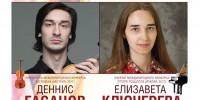 Италия: концерт «Посольство мастерства» в РЦНК