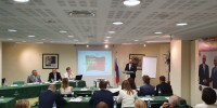 Конференция российских соотечественников в Португалии