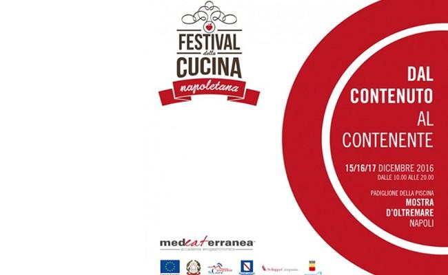 Италия: фестиваль неаполитанской кухни