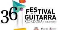Испания: в июле Кордова станет городом гитары