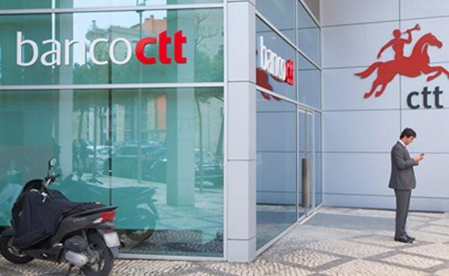 Португалия: банки, на которые жалуются чаще всего