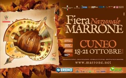 В Италии пройдет Национальный фестиваль каштанов