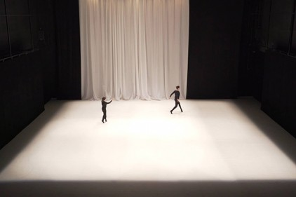Португалия: танцевальное шоу Glimpse - 5 Room Puzzle