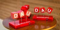 Испания: 26 ноября праздник Dau Born в Барселоне