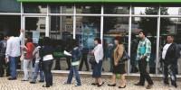 Португалия: безработица снизилась до минимума