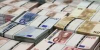 Португалия: банкам запретили взимать комиссию с MB Way и кредитов