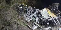 На севере Италии произошла железнодорожная авария