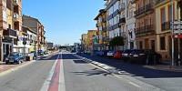Где находится самый маленький испанский город?