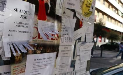 Миллион квартир в Испании сдается в аренду нелегально
