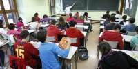 Испанскую школу обвинили в сексизме