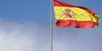 Португальцы эксплуатировали соотечественников