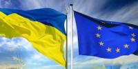Украина получит от ЕС миллиард евро
