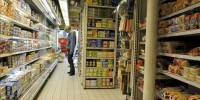 Степень свежести испанских продуктов определит смартфон