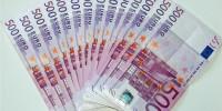 Власти Италии выделят 150 млн евро предприятиям