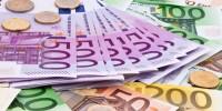 Португалия получит помощь: 750 млн евро от Еврокомиссии