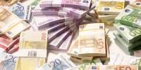 Португалия: банки отслеживают отправителей/получателей денежных переводов