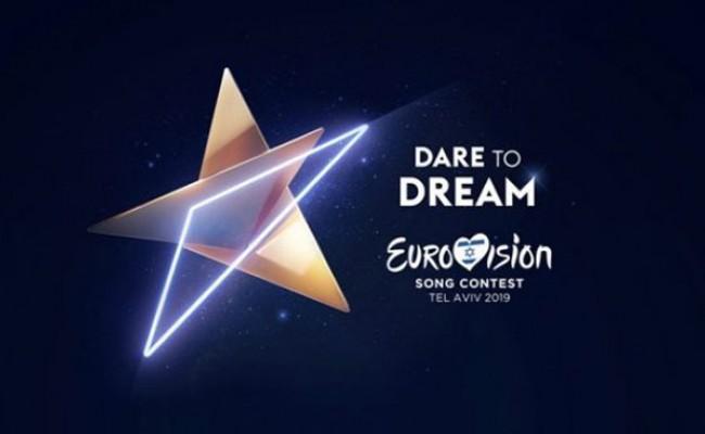 Израиль возобновил продажу билетов на «Евровидение»