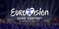 «Евровидение» в Израиле оказалось под угрозой срыва из-за денег