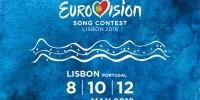 Португалия: Евровидение 2018