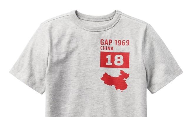 Продавец одежды в США извинился перед Китаем