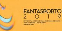 Португалия: Международный кинофестиваль в Порту