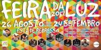 Португалия: музыка, традиции и угощение - в Лиссабоне