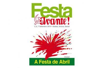 Португалия: фестиваль Festa do Avante 2014 приглашает…