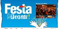В Португалии пройдет традиционный фестиваль Festa do Avante