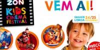 Фестиваль детского кино в Лиссабоне