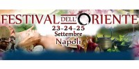 Италия: фестиваль Orient-2016 в Неаполе