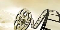 Фестиваль португальского кино пройдет в Таганроге