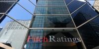 Fitch сохранило рейтинг Испании на уровне «А-»