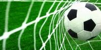 Чемпионат Испании по футболу возобновится 19 июня