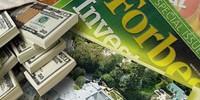 Forbes запустил онлайн-сервис для отслеживания доходов богачей