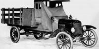Ford празднует 100-летие своего первого грузовика
