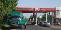 Приднестровье увеличит экспорт продукции в Италию