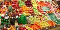 Где в Испании лучше покупать фрукты и овощи?