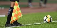 Чемпионат Италии по футболу возобновляется с 20 июня
