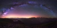 В центре галактики нашли загадочные гигантские объекты