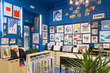 Испанские онлайн-галереи