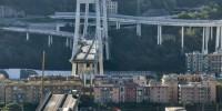 Италия: состояние рухнувшего в Генуе моста не контролировали
