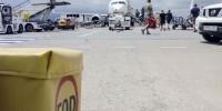 Испания: контейнеры для подозрительных предметов