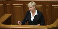 В Раде Ляшко закидал главу Нацбанка Украины долларами