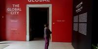 Португалия: выставка «Глобальный город»