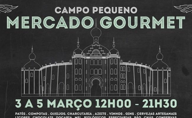 Португалия: сегодня начинается Ярмарка Gourmet