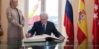 Губернатор Санкт-Петербурга укрепляет российско-испанские связи