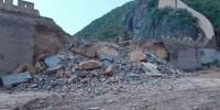 Ливни обрушили участок Великой китайской стены
