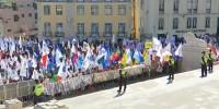 Тысячи учителей бастуют в Португалии