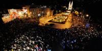 Португалия: День Святого Гуалтера
