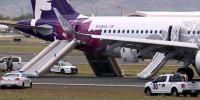 Самолет задымился в полете и совершил аварийную посадку